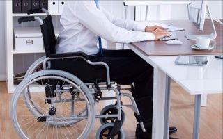 Трудоустройство инвалидов в 2020 году — биржа, 2 группы в москве, на дому в спб, может ли работать по общему заболеванию