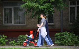 Льготы по транспортному налогу для многодетных семей в 2020 году — в москве, оформление, заявление