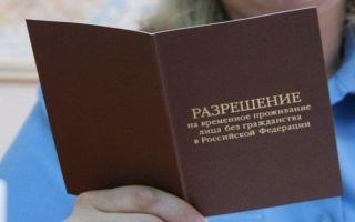Иностранные лица без гражданства рф (апатрид) в 2020 году — правовое положение, административный статус