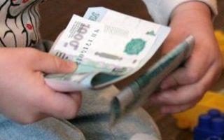 Иск на алименты в твердой денежной сумме в 2020 году — заявление, образец