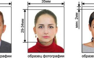 В каком возрасте меняют паспорт в россии в 2020 году — мужчины, женщины, рф, по возрасту, закон