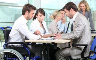 Дополнительный отпуск инвалидам в 2020 году — 3 группы тк рф, 2, сколько дней, если ребенок, работающим