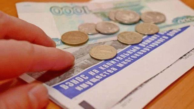 Кто обязан выплачивать долг за капремонт от предыдущего собственника