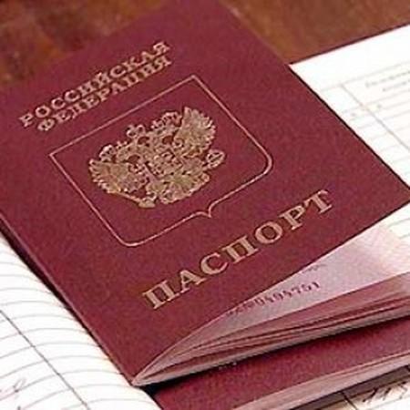 Замена паспорта в 45 лет в 2020 году - какие нужны документы, Санкт-Петербурге, МФЦ, сроки