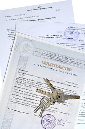 Разделить лицевой счет в муниципальной квартире в 2020 году - Москва, Спб, после развода