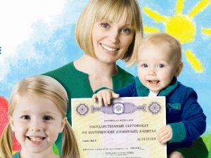 Материальная помощь военнослужащим по контракту в 2020 году - когда выплачивается, при рождении ребенка
