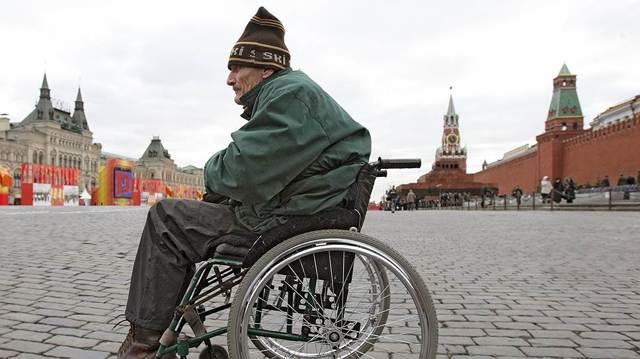 Проекты для инвалидов в 2020 году - социальные, детей, по слуху, в России, зрению