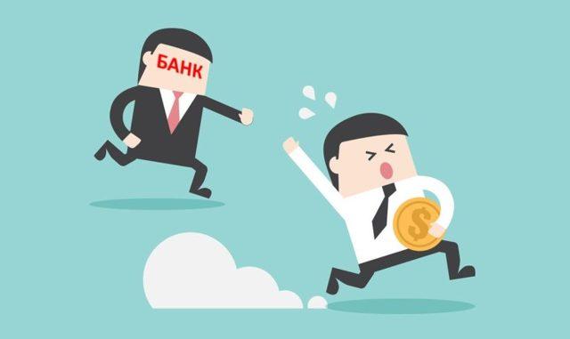 Продление срока исковой давности в 2020 году - что это такое, по кредитной задолженности, в арбитражном процессе