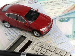 Жалоба в Центробанк (ЦБ) в 2020 году - образец на действия, на страховую компанию по ОСАГО, РФ
