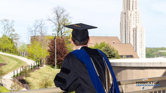 Справка для академического отпуска в 2020 году - с подтверждением, медицинская, выхода, оформления