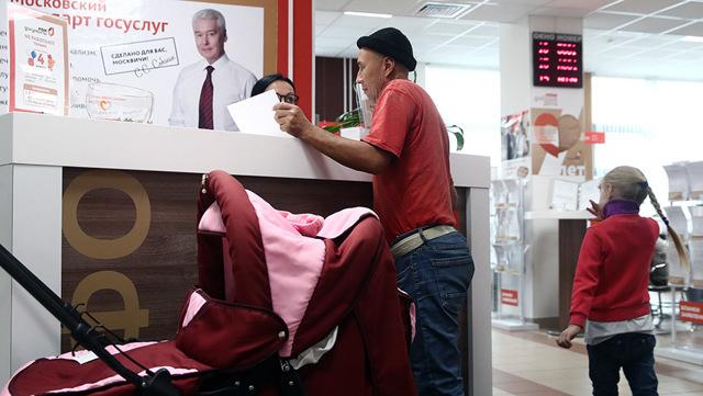 Может ли отец ребенка получить материнский капитал в 2020 году