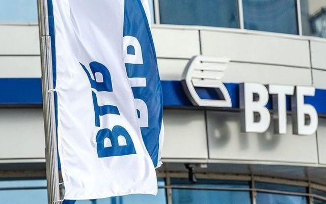 Какие банки дают ипотеку по двум документам в 2020 году - образец, скачать