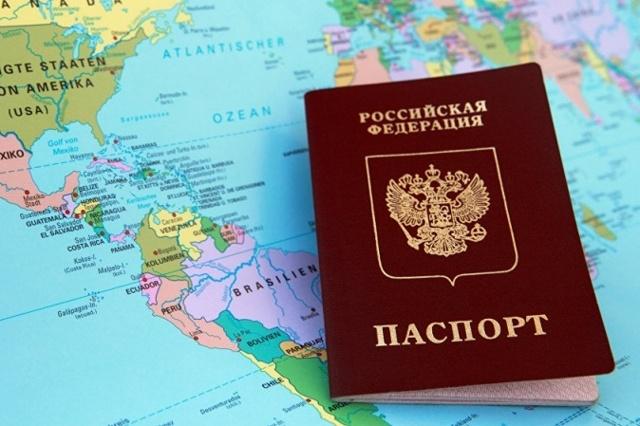 Можно ли иметь три гражданства в 2020 году - одновременно, образец заполнения, России