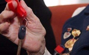 Жилье ветеранам боевых действий (БД) в 2020 году - получить, предоставление, последние новости