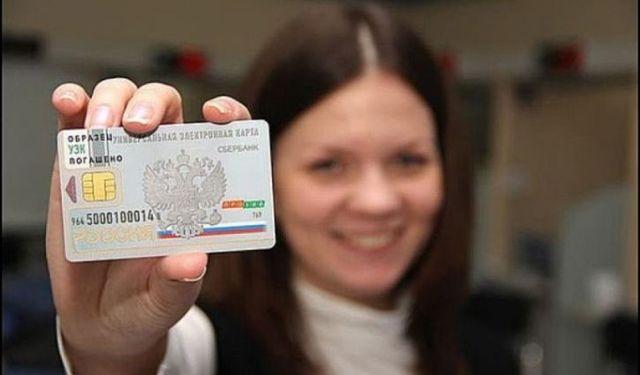 В каком возрасте получают паспорт в 2020 году - России