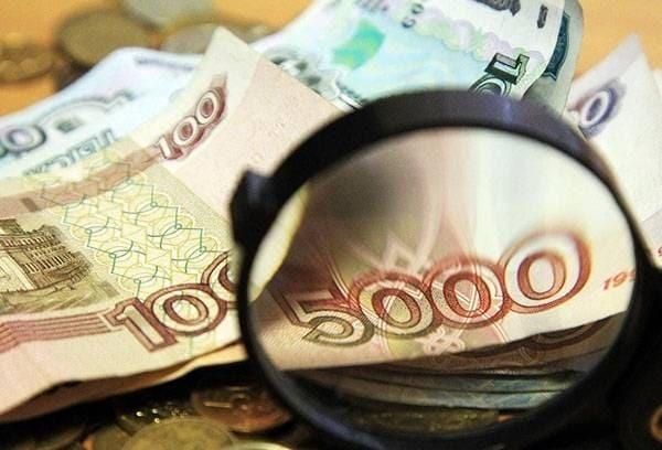 Материальная помощь пенсионерам от соцзащиты в 2020 году - Москве, кому положена, может ли оказать