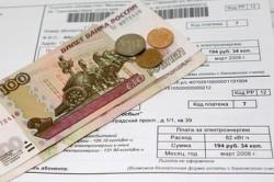 Субсидии в Москве в 2020 году - как оформить на коммунальные услуги, оплату ЖКХ таблица, доход семьи для получения