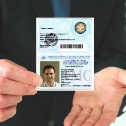 Самозанятые граждане 2020 закон патент и виды деятельности