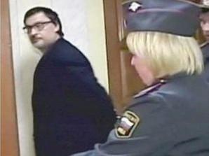Срок исковой давности по уголовным делам в 2020 году - мошенничество, в России, для возбуждения