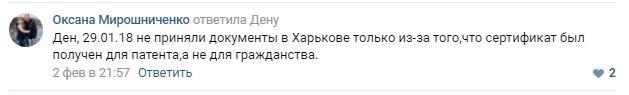 Сертификат о знании русского языка для гражданства в 2020 году