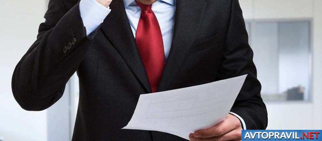 Исковое заявление на страховую компанию в 2020 году - в суд, образец, в какой, о взыскании возмещения по договору