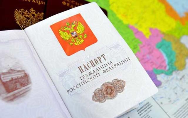 Гражданство по рождению (филиация) в 2020 году - что это такое, приобретение, какие страны дают, России