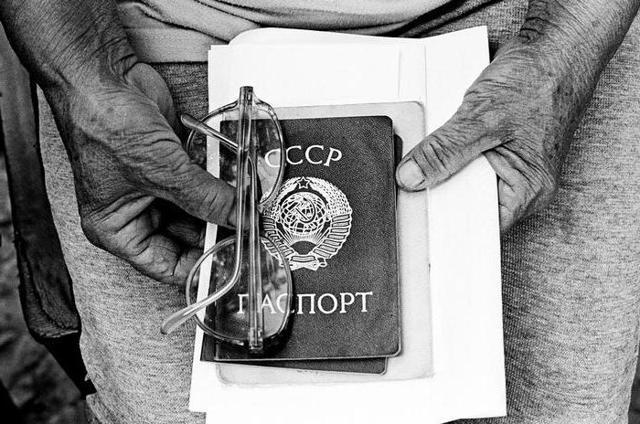 Права лиц без гражданства РФ (апатриды) в 2020 году - на территории, обязанности, человека, России
