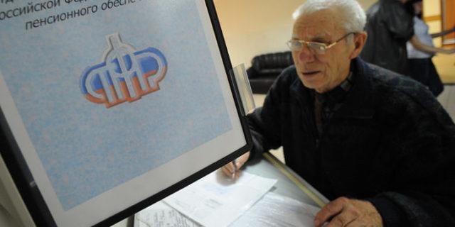 Надбавка к пенсии для работающих и неработающих пенсионеров в 2020 году - России, сегодня