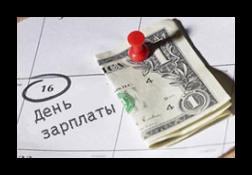 Исковое заявление о взыскании заработной платы в 2020 году - образец о невыплате в прокуратуру