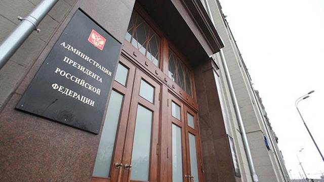 Как проверить очередь на жилье в 2020 году - узнать, квартиру сироте, номер, Москве онлайн, СПб