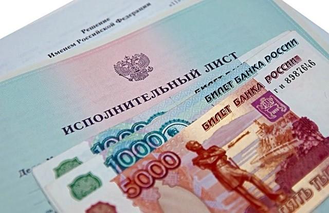 Исковое заявление о взыскании займа в 2020 году - долга по договору, образец, денежных средств