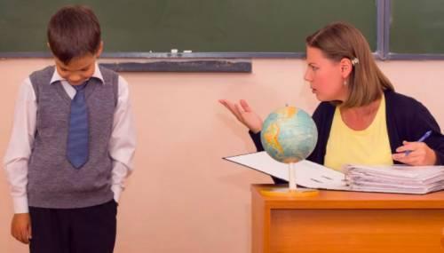Жалоба на учителя в 2020 году - образец предвзятое отношение к ученику, как написать департамент образования