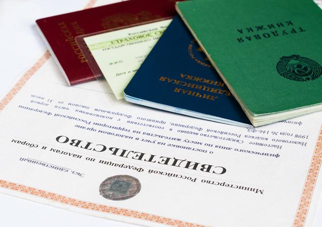 Ответственность лица без гражданства (апатрид) в 2020 году - что это такое, уголовная, бланк, РФ, ФМС