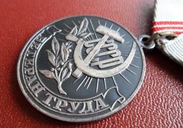 Исковое заявление о присвоении звания Ветеран труда в 2020 году - касательно, в суд, без наград, в Москве