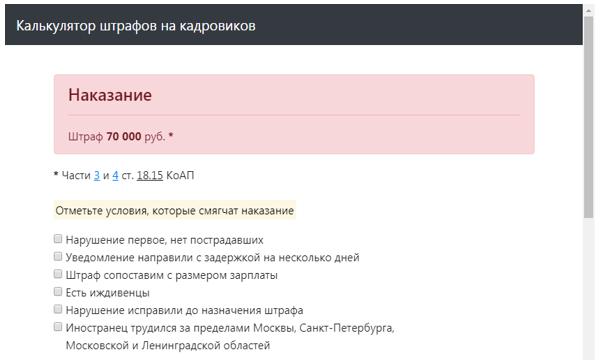 Отпуск без сохранения заработной платы по ТК РФ (без содержания) в 2020 году - что это такое, статья 128, предоставление