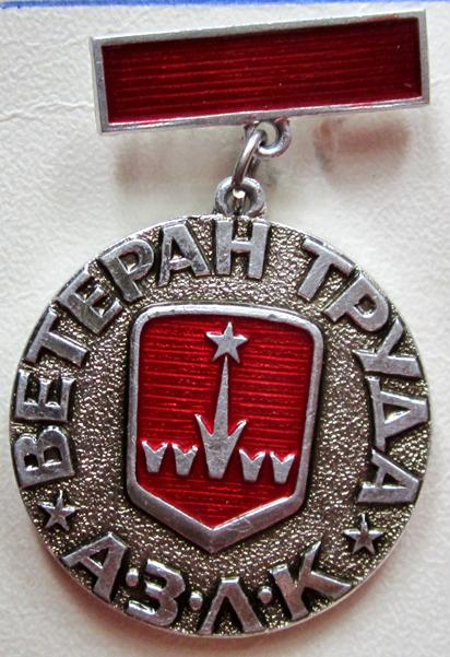 Льготы ветеранам труда в 2020 году - федерального значения, какие, Москва, отмена, пользуется