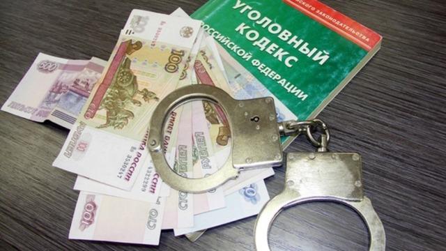 Срок исковой давности за убийство в 2020 году - в РФ, в России, по уголовным делам, за преступление средней тяжести