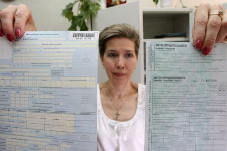 Оплата больничного листа в 2020 году - процент от стажа, по собственному желанию, срок оплаты