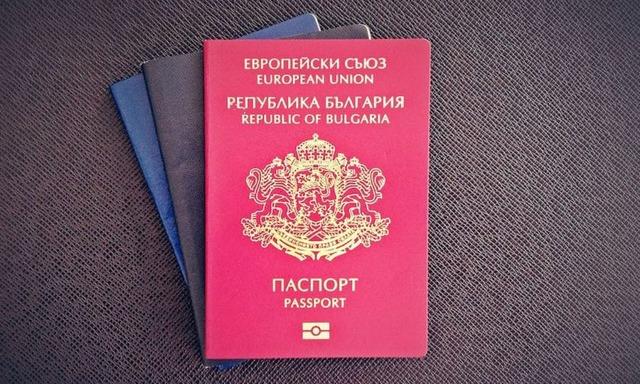 Гражданство болгарии через покупку недвижимости недвижимость в болгарии налоги