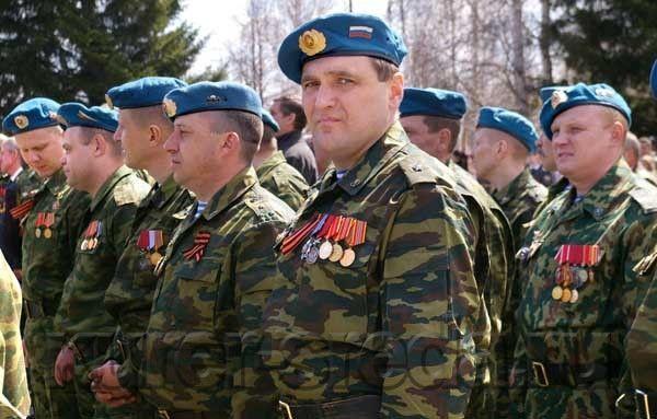 Льготы ветеранам военной службы в Московской области в 2020 году - налоговые, ЖКХ