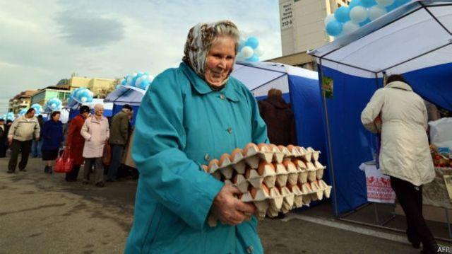 Величина прожиточного минимума в 2020 году - полутократная, в Москве, трудоспособного населения, пенсионера
