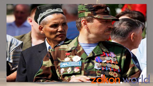 Удостоверение Ветерана боевых действий в 2020 году - льготы, как восстоновить, получить, нового образца
