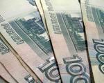 Перевод пенсии в негосударственный пенсионный фонд (НПФ) в 2020 году -стоит ли, как перевести