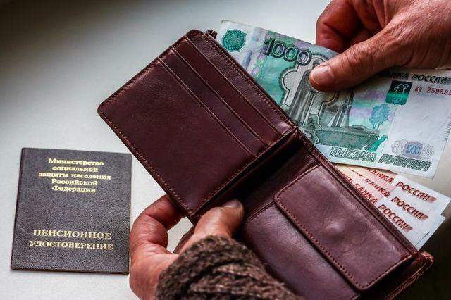 Уровень жизни и прожиточный минимум в 2020 году - в Москве