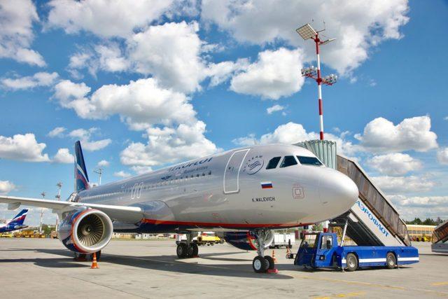 Субсидированные авиабилеты в 2020 году - для пенсионеров, как купить, тарифы, онлайн