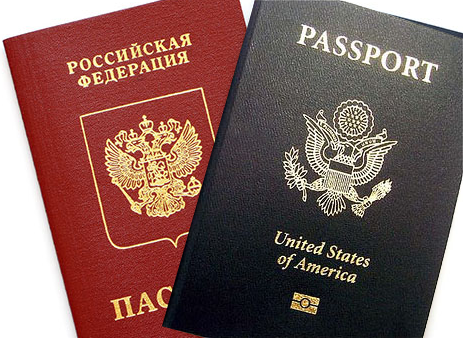 Уведомление о втором гражданстве РФ в 2020 году - Госуслуги, МФЦ, почту, как заполнить