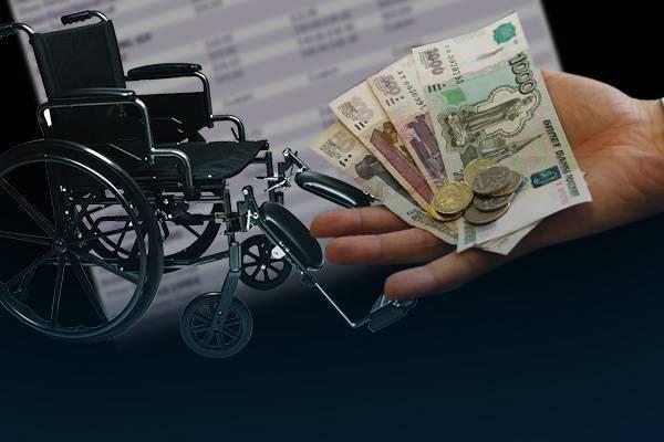 Прожиточный минимум инвалида 3 группы в 2020 году - доплата, в Свердловской области, в Волгограде