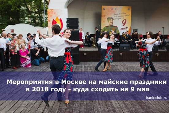 Налог на безработных в России в 2020 году - когда введут