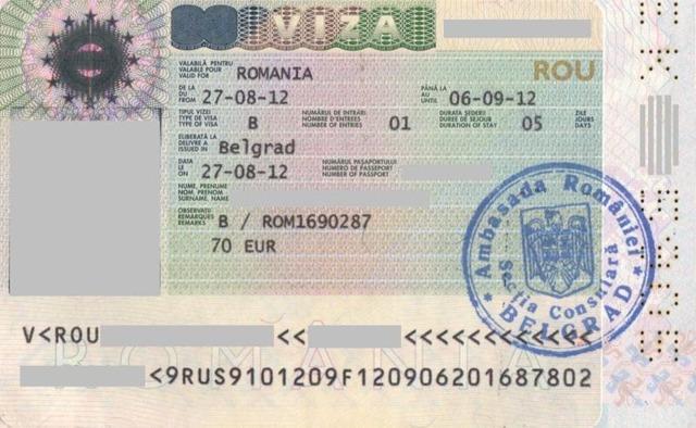 Гражданство Румынии в 2020 году - для россиян, плюсы и минусы, как получить, России, что дает, восстановление