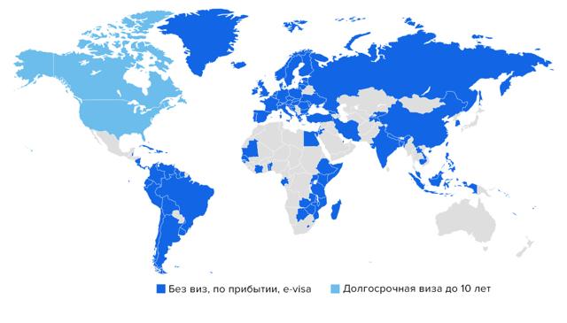 Гражданство ЮАР в 2020 году - как получить, для россиян, преимущества, через брак